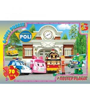 """BA018 Пазли ТМ """"G-Toys"""" із серії """"Barbie"""", 70 елементів"""