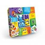 Буквики - це захоплююча IQ-гра з елементами навчання