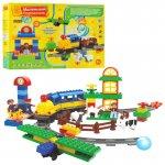 Конструктор залізниця, т60 дет, аналог Lego duplo, бат., кор., 47 см